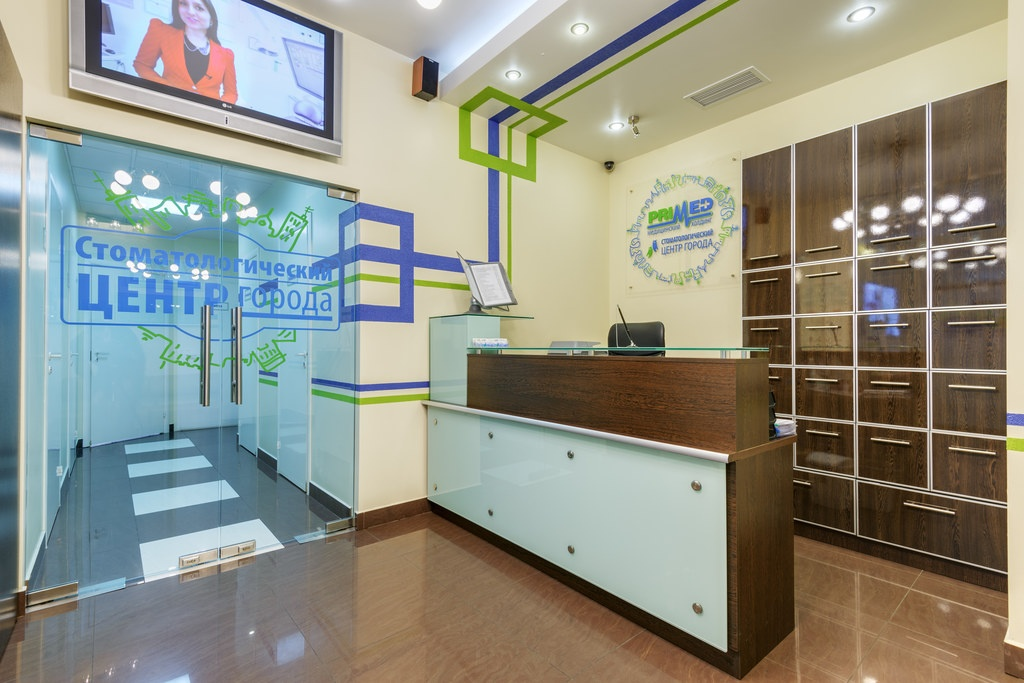 Поликлиники московской области регистратура телефон